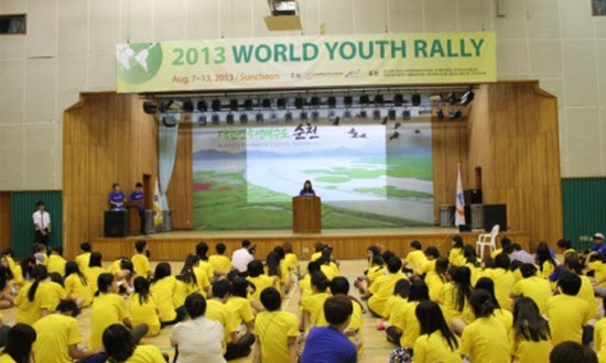 YHA_Korea_World_Youth_Rally
